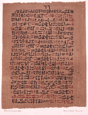 http://www.louvrebible.org/upload/image/96e%20Papyrus_Ebers.png?Copix=64fe8aa91225e1768c9221332db2a13d